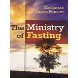 ministry of fasting